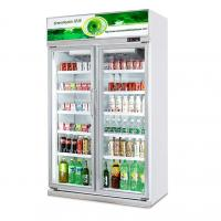 China White Color Glass Door Freezer Showcase With Demist Function R134a on sale