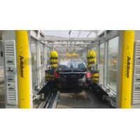 CE / ISO9001 Express Car Wash Tunnel With Tepo Auto Upgrade Technology Manufactures
