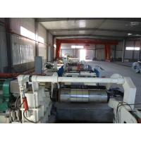 Hydraulic Automatic Slitting Machine For CR / HRC , 0-120m/min Line Speed Manufactures