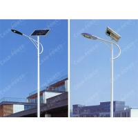 Long Life Design Small Solar Powered Led Lights , 45w Solar Panel Outdoor Lights Manufactures