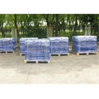 Quality Industrial Textile Desizing Enzyme Alpha Amylase Liquid For Fabric Pre - Treatment for sale