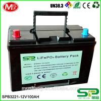 China 12V LiFePO4 battery 100Ah battery pack for inverter and UPS on sale