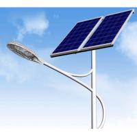 40W LED Integrated Led Solar Street Light 4300 Lumens With CE Approved Manufactures