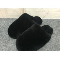 Winter Slippers Warm Women'S Fuzzy Slippers , Closed Toe Fuzzy House Slippers  Manufactures