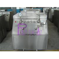High Pressure Homogenizer Milk Juice Processing Equipment With Lubrication Cooling System Manufactures