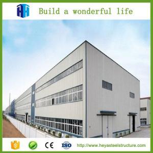 China HEYA prefabricated high quality steel structure frame warehouse on sale
