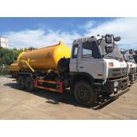 16 Tons 210hp Waste Management Trash Truck , Vacuum Sewage Suction Truck Manufactures