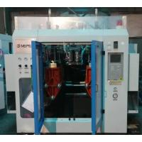 China Double Station HDPE Blow Molding Machine High Efficiency Adjustable Die Head For Bottle on sale