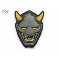 Quality Grey Hannya Mask Morale Tactical PVC Rubber Patch With Hook And Loop Backing for sale