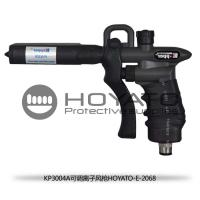 KP3004A Adjustable ESD Ionizing Air Gun For Rapidly Neutralizing Static Electricity Manufactures