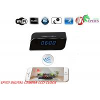 160D Width Angle Wifi Camera Clock 12 Hours EP701 Multi Function For Recording Manufactures