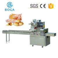 China Automatic Bread Wrapping Machine / Frozen Puff Pastry Bakery Packaging Machine on sale