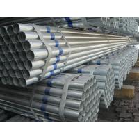 "Hot Dipped Galvanized Steel Products , 1/8"" -24"" Sch40 Galvanized Steel Pipe Manufactures"