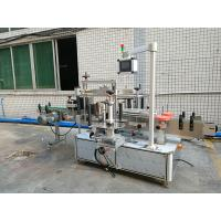 High Speed Wrap Around Labelling Machine For Oval Bottle 220V Manufactures