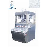China 380V 50HZ Rotary Tableting Equipment Pharmaceutical Processing Machines on sale