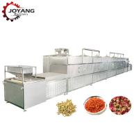 China Turmeric Powder Industrial Drying Equipment Red Chilli Powder Microwave Extraction Machine on sale