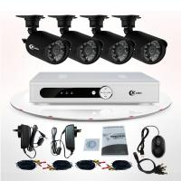 China CMOS IR 4 Channel CCTV DVR Kit Wireless Outdoor Security Camera Systems For Home on sale