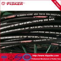 China High Pressure Steel Wire Spiraled Hydraulic Hose on sale