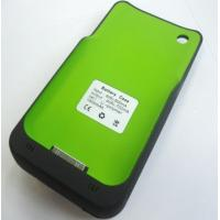 China Portable Solar Emergency Mobile Charger for Iphone 3G on sale
