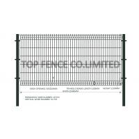 358 wire mesh fence ,double wire fence Manufactures