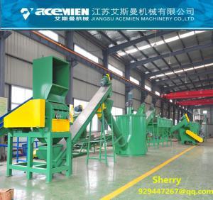 PP PE woven bag plastic recycling machine washing machinery washing line Manufactures