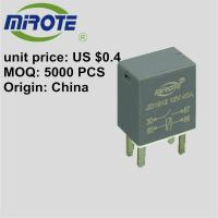 Waterproof GM Starter Relay 420W Max Switching Power 12088567 13500114 mini automotive relay Manufactures