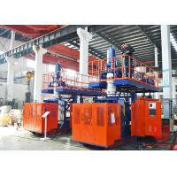 China 5 Gallon Pc Hdpe Water Bottle Making Extrusion Moulding Blow Molding Machine on sale
