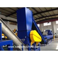 PET Bottle Washing Recycling Line With Capacity 300kg/hr Manufactures