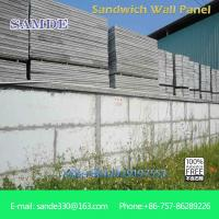 China Acoustic panels for outdoor fiber cement board sandwich panels with heat insulation on sale