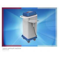 High Energy 2000J Vertical Q Switch ND Yag Laser With 1064NM Head For Color Tattoos Manufactures