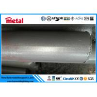 ASTM A312 253MA Super Austenitic Stainless Steel Pipe 3 Inch Diameter Manufactures