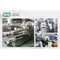 Chemistry Pharma Packaging Machines Fully Automatic Total 6 Kw 380V/220V Manufactures