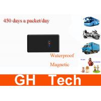 Lightweight Waterproof Mini GPS Tracker Small GSM Antenna With High Precision Manufactures