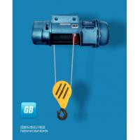 China Double speed electric pulling hoist with CE on sale