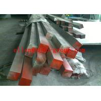 AISI, ASTM 304L Stainless Steel Square Bar Thickness: 2mm~100mm Manufactures