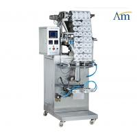 Buy cheap KLQ Automatic Pharma Packaging Machines For All Types Tiny Particles Packaging from wholesalers