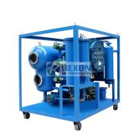 China Vacuum Turbine Oil Filtration Machine 12000LPH TY-200 ISO9001 Approved on sale