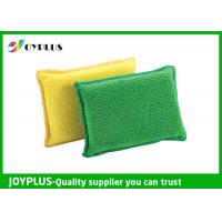 Eco Friendly Magic Kitchen Cleaning Pad Soft Scouring Pad Good Water Imbibition Manufactures