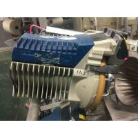 ACCUMULATOR for PICANOL Air Jet Loom Manufactures