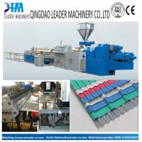 China pvc corrugated roofing sheet making machinery on sale
