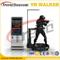 800 Watt Shooting Battle Game 9D VR Treadmill Virtual Run VR Walker Simulator Manufactures