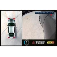 Quality 2D HD camera surround view parking system,advanced seamless splicing technology,180 degree wide angle for sale