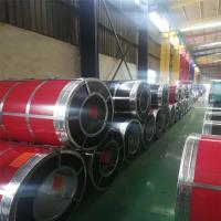 China Hot dipped galvanized steel coil/cold rolled steel prices/ prime PPGI/GI/PPGL/GL on sale