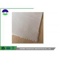 China White Geotextile Filter Fabric For Retaining Walls , Good Integrity Landscape Filter Cloth on sale