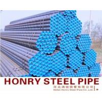 Good Quality Seamless Carbon Steel Pipe