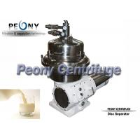 Buy cheap Self Cleaning Type 3-phase Milk Decreamer Disc Stack Centrifuges from wholesalers