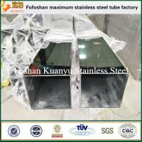 ASTM A270 sanitary pipe cutting stainless steel tube for sale Manufactures