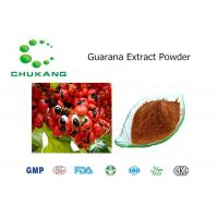 Yellow Brown Plant Extract Powder Guarana Extract Suppress Appetite To Lose Weight Manufactures