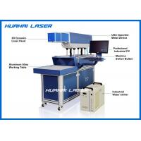 350W Dynamic Coherent RF Tube Marking Machine For Cloth Production Line Manufactures