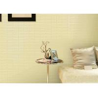 Geometric Printing PVC Modern Removable Wallpaper For Living Room Manufactures